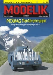 MD1/14 Modelik 1/25 MOWAG Panzerattrappe