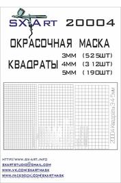20004 SX-Art Квадраты (цифровой камуфляж) 3мм, 4мм, 5мм