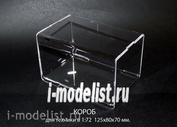 MSB003072 Модель-Сервис Кофр для техники 1/72