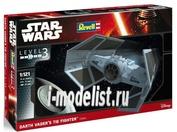 03602 Revell 1/121 Darth Vader's TIE Fighter