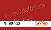 98008 Акан Красный, тонировочный пигмент
