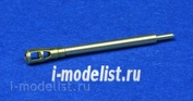 72B35 RB Model 1/72 Металлический ствол 76,2mm Z&S-3 L/41,6 SU-76