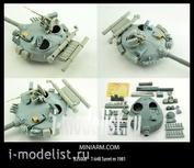 35008 Miniarm 1/35 T-64B Башня m1981,  включает фототравление