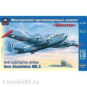 72004 ARK-models 1/72 multi-Purpose anti-submarine aircraft