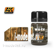 AK263 AK Interactive Смывка для нанесения эффектов WASH FOR WOOD (смывка для древесины)