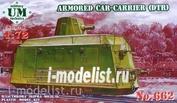 662 UM 1/72 armored Rubber-conveyor