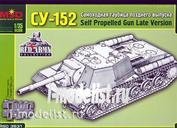 3531 Layout 1/35 self-Propelled installation SU-152