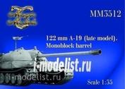 MM3512 Magic Models 1/35 Barrel-monoblock for gun A-19 (late)