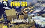 7224 Military Wheels 1/72 Германская пушка Flak38