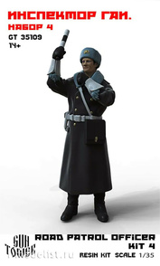 35109 professional Package 1/35 traffic police Inspector no. 4, not painted figure