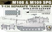 AF35S23 AFVClub 1/35 Track set for T-136 Seperate track link for M108 & M109