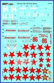 AMLD 72 014 AML 1/72 Декаль для Soviet Aces in Yakovlev Yak-1, Yak-7, Early series