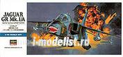 00432 Hasegawa 1/72 Jaguar Gr.mk.1/a