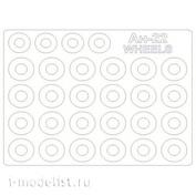 14725 KV Models 1/144 Paint masks for AN-22 wheels and rims