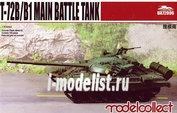 UA72006 Modelcollect 1/72 T-72B/B1 Main battle tank