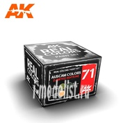 RCS071 AK Interactive Набор реалистичных красок AUSCAM COLORS SET (Limited Edition)