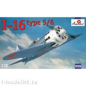 72123 Amodel 1/72 Самолет  И-16 версия 5/6