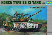 00343 Trumpeter 1/35 KoreaType 88 Ki tank
