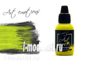 ART64 Pacific88 Paint acrylic Art Color juicy lemon (juicy lemon)