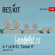RS48-0018 RESKIT 1/48 A-7