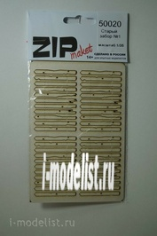 50020 ZIPmaket 1/35 Старый забор №1