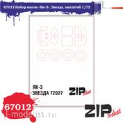 67012 ZIPmaket 1/72 Набор масок «Як-3», производитель Звезда