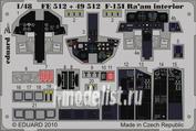 FE512 Eduard 1/48 Цветное фототравление для F-15I Ra'aM interior S. A.