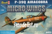 04935 Revell 1/144 P-39Q Airacobra