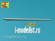 35 L-167 Aber 1/35 Металлический ствол для BARREL 75mm WITHOUT MUZZLE BRAKE for GERMAN PANTHER A D G