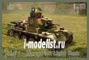 72027 IBG 1/72 TOLDI I Hungarian Light Tank