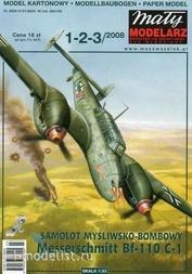 MM 1-2-3/2008 Maly Modelarz 1/33 Тяжелый истребитель Messerschmitt Bf-110 C-1
