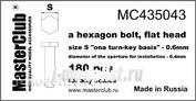 Mc435043 MasterClub Flat bolt head, turnkey size -0.6 mm