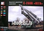 72311 Gran 1/72 s-200V VEGA anti-Aircraft missile system