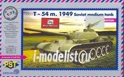 P72068-01 Zebrano 1/72 Советский средний танк Т-54-2 (в комплекте металлические части)