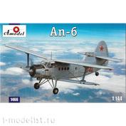 1466 Amodel 1/144 Самолет Ан-6