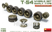 37054 MiniArt 1/35 Set of rollers for t-54 tanks (Early Modifications)