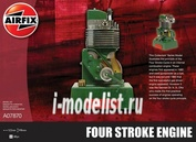 7870 Airfix  Four Stroke Engine (4-х тактный бензиновый двигатель)