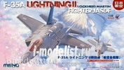 LS-008 Meng 1/48 Lockheed Martin F-35A Lightning II Fighter JASDF