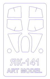 72187 KV Models 1/72 Маска для Яквлев-141