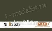 82029 akan USA FS:34087 Olive Drab (faded) auto/ Moto/ armored vehicles