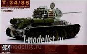 AF35S56 AFVClub 1/35 Танк T-34/85 Factory 174 with Transparent turret (с интерьером)