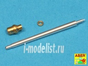 72 L-52 Aber 1/72 Металлический ствол для German 75mm Pak 39/L/48 gun barrel for Jagdpanzer IV