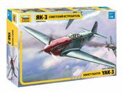 4814 Звезда 1/48 Советский истребитель Як-3