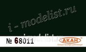 68011 Акан Зелёная стандартная полуглянцевая