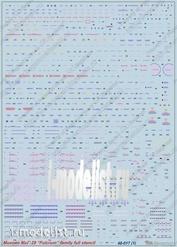 48017 Begemot 1/48 Декаль Микоян МиК-29 технические надписи