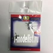 AVD143000502 AVD Models 1/43 Лодочный мотор