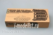 02035 Trumpeter 1/35 Russian tank 1946 580mm for *Russian T-54/55/62/ZSU-57-2 *Chinese T-59/69/79/80/85II