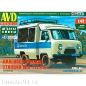 1502AVD AVD Models 1/43 Диагностическая станция УАЗ-Т12.02