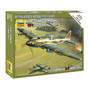 6125 Zvezda 1/144 Soviet attack aircraft Il-2 ( OBR 1941) (for the game