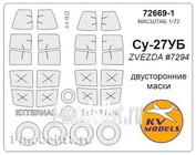 72669-1 KV Models 1/72 Двусторонние маски для Суххой-27УБ